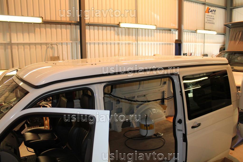 Подъемная крыша для микроавтобуса